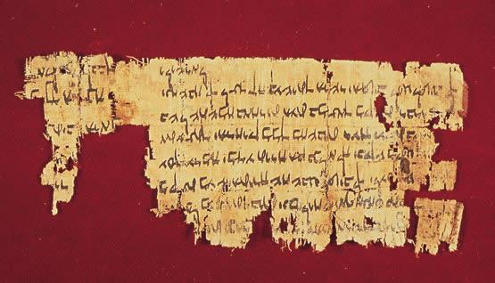 El Libro de Nehemías es encontrado entre los Rollos del Mar Muerto