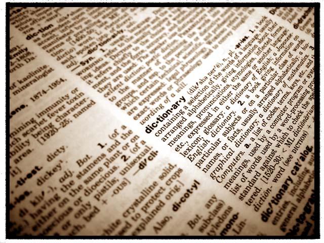 Integridad: Más allá de la definición…