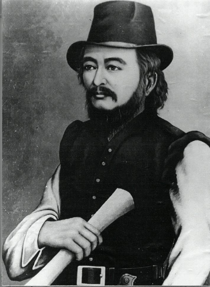 El primer samurai inglés