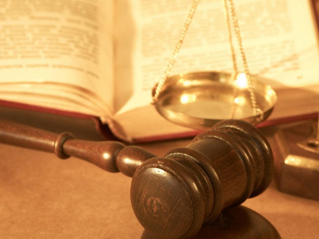 El juicio