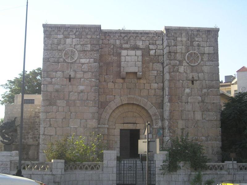 La ciudad habitada más antigua (Rep.)
