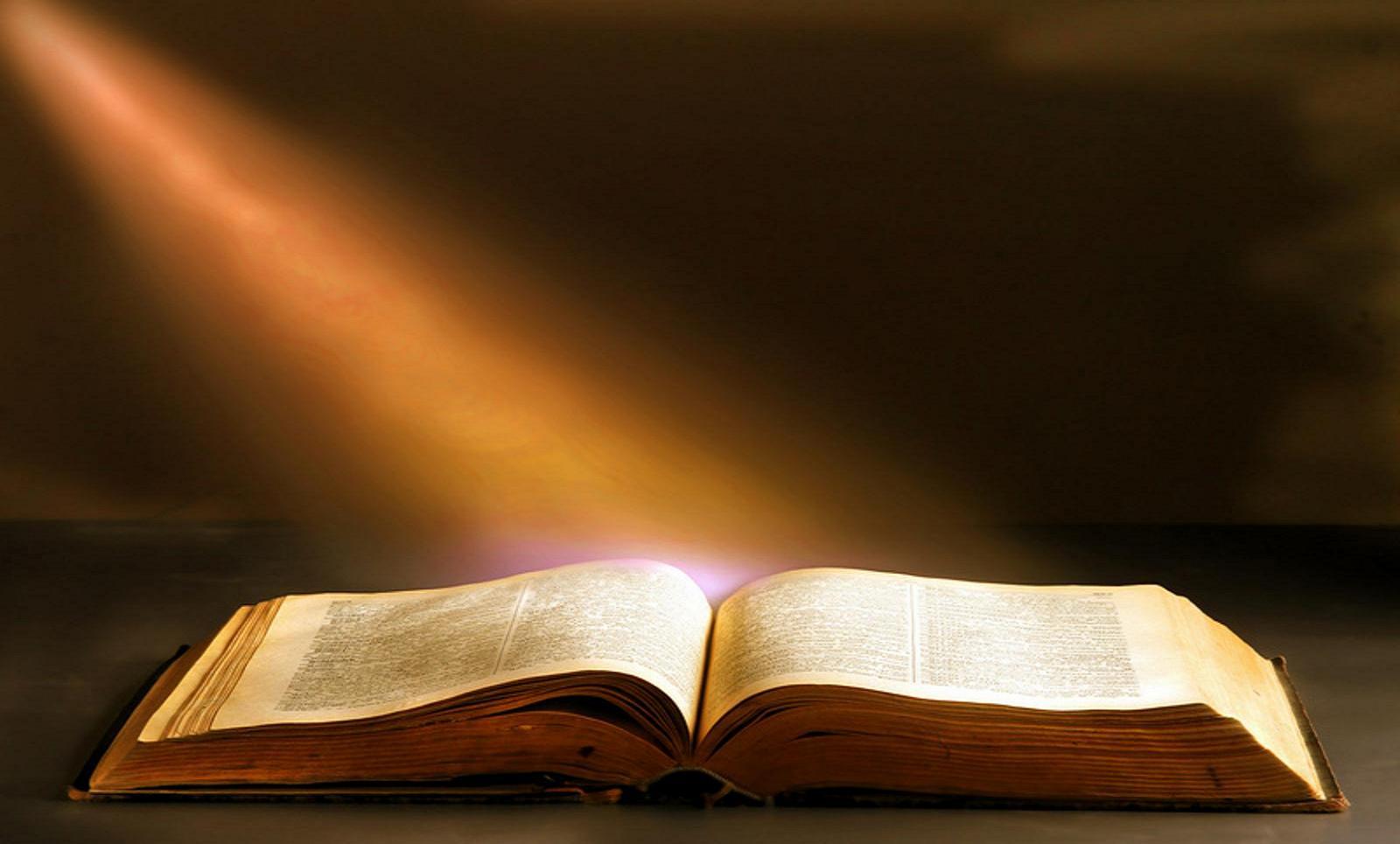 ¿Qué significa que la Biblia es inspirada?