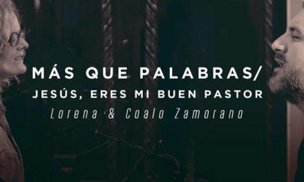 SESIONES ORGÁNICAS – COALO ZAMORANO