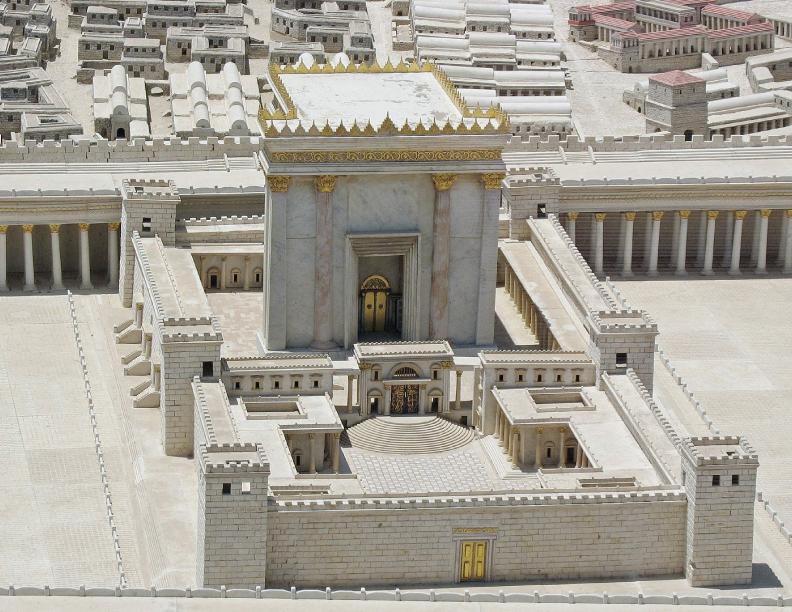El verdadero templo