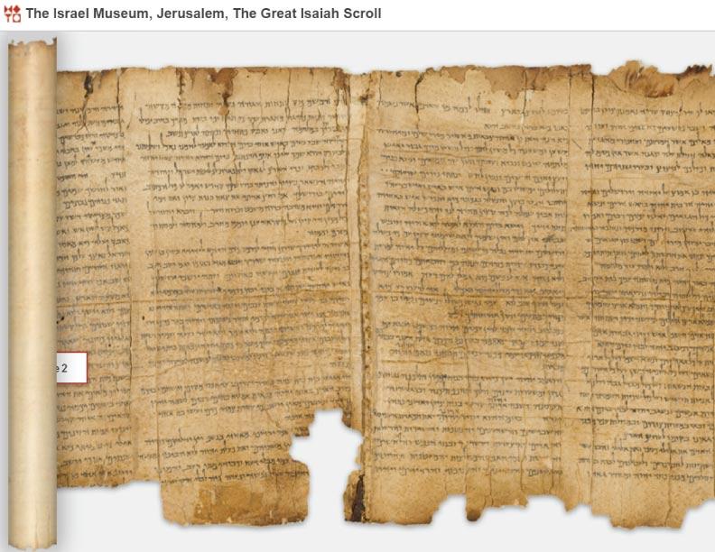 Los manuscritos del Mar Muerto. El Proyecto Digital