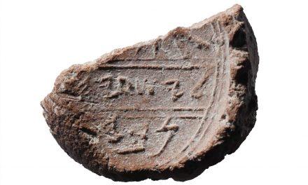 El sello del profeta Isaías