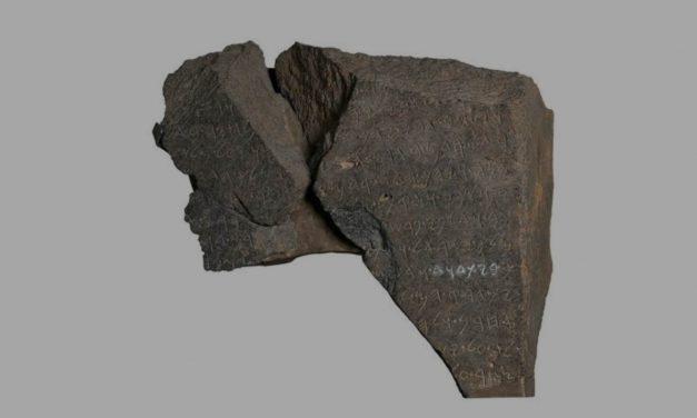 La piedra de la Casa de David