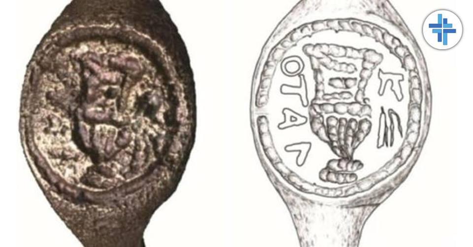 Hallan anillo asociado a Poncio Pilato