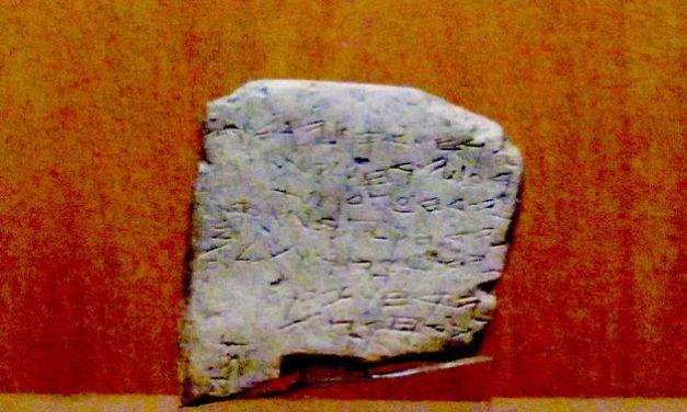 ¿Estaba la alfabetización extendida en el antiguo Israel?