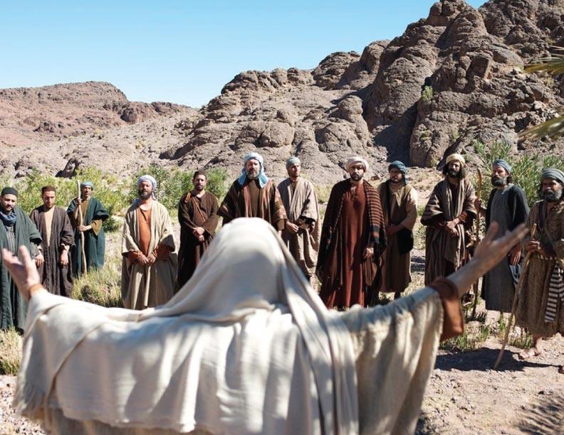 ¿Quiénes eran los doce  discípulos de Jesús?
