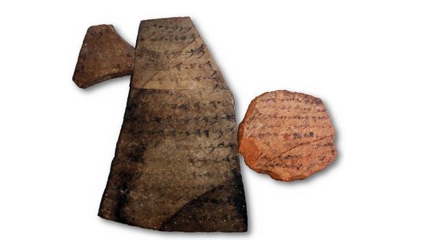 Desarrollo de infraestructura educativa en el antiguo Israel