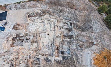 Complejo administrativo en Jerusalén de la época de los reyes de Judá